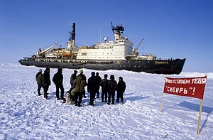 "RIAN archive 505370 Explorers at North Pole-27 Station meet icebreaker ""Sibir"".jpg"