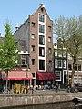 RM3637 Amsterdam - Lijnbaansgracht 246.jpg