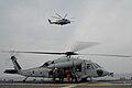 ROK MH-60 on flight deck of USS Essex (LHD-2) 2008-11-07.JPG