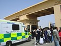 Rafah Land Port 001.jpeg