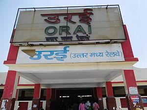 Orai - Railway Station Orai