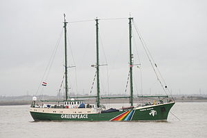 Rainbow Warrior - Greenpeace ship.jpg