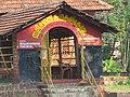 Rajarajeshwara Temple - Taliparamba 2018 (34).jpg