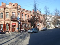 Rakaǔskaja street (Miensk).JPG