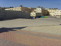 Ramallah President.jpg