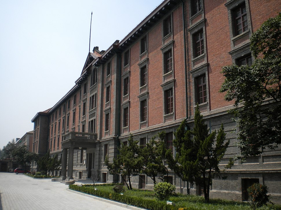 Red building of Peking University