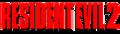 Resident Evil 2 logo.png