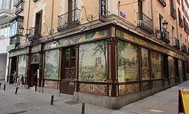 Restaurante-tablao Villa-Rosa (Madrid) 02.jpg