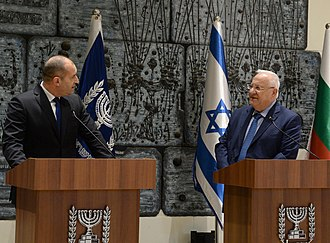 Rumen Radev - Radev with Israeli President Reuven Rivlin, March 20, 2018