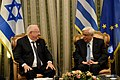 Reuven Rivlin state visit to Greece, January 2018 (3373).jpg