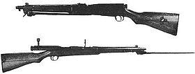Rifle Type44.JPG