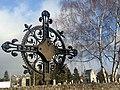 Rodauner Friedhof, Wien.jpg