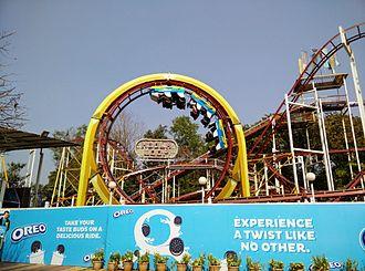 EsselWorld - Roller coaster in EsselWorld, Mumbai.