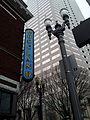 Roseland Theater, Portland, Oregon (2014) - 2.jpg