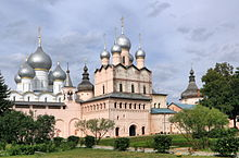 Rostov Rostov Kremlin Church of the Resurrection of Christ IMG 0851 1725.jpg