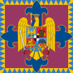 Royal standard of Romania (King, 1922 model).svg