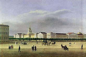 Imperial Russian Navy - Headquarters of the Admiralty Board, 1810s.