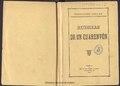 Rudezas de un cuarentón, 1904, El Correo Gallego.pdf