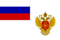 Russia, Flag of Federal medical and biologic agency, 2007.png