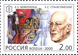 Russian stamp depicting Meyerhold (left) and Stanislavski (right), 2000.