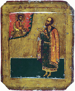 S. Michael of Tver.jpg