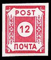 SBZ Ost-Sachsen 1945 41 Potschta.jpg