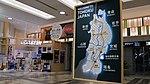 SENDAI International Airport. (36424849054).jpg