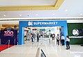 SM City Legazpi Supermarket.jpg