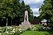 Saarde Vabadussõja mälestussammas Kilingi-Nõmmes.jpg