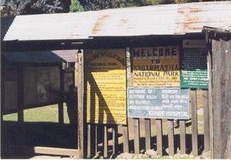 Sagarmatha National Park - Entrance sign