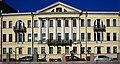 Saint Pétersbourg Fontanka embamkment, 26.jpg