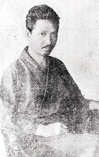 Sakae Ōsugi - Sakae Osugi