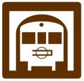 Sakaisuji logo.png