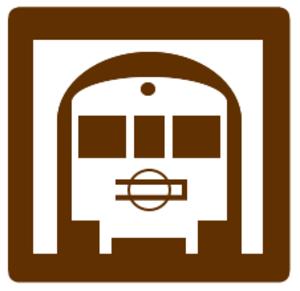 Sakaisuji Line - Image: Sakaisuji logo
