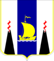 Sakhalin Oblast Coat of Arms.png