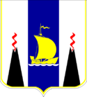 Coat of arms of Sakhalin Oblast
