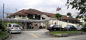 Salak Selatan Komuter station - Image: Salak Selatan station (Rawang Seremban Line) (exterior), Kuala Lumpur