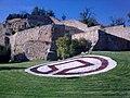 Salamanca - Patrimonio de la Humanidad - World Heritage.jpg