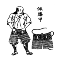 Samurai putting on haidate.png