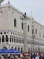San Marco, 30100 Venice, Italy - panoramio (493).jpg