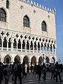 San Marco, 30100 Venice, Italy - panoramio (623).jpg