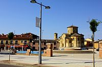 San Martin Fromista.jpg