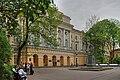 Sankt Petersburg Paedagogische-Universitaet-Gertsen c4 Verwaltung a.jpg