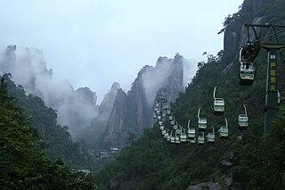 Mount Sanqing mountain range