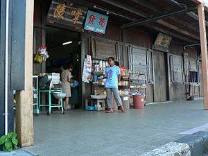 Sematan - Image: Sarawaksematantown oldshops