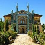عمارت تاریخی و آیینهخانه سردار مفخم بجنورد