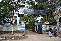 Sarojini Naidu College For Women - 30 Jessore Road - Dum Dum - Kolkata 2017-08-08 3995.JPG