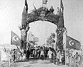 Sarona Bridge inauguration by Ottomans on Wadi Musrara in the Musrara Pass 1898.jpg