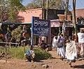 Scenes from Bahir Dar, Ethiopia (2210166710).jpg
