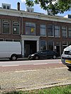 foto van De Nederlanden: poortgebouw